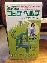 Benriner BN7 Cook's Help Spiral Vegetable