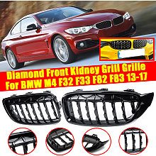 Black Diamond Front Grille Grill Grille For BMW M4