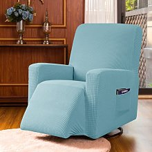 Box Cushion Recliner Slipcover Brayden Studio