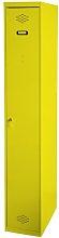 Brekke 1 Door Storage Cabinet Rebrilliant