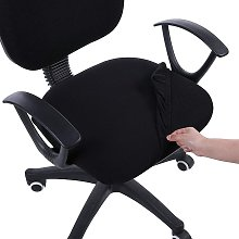 Briday - Stretch Jacquard Office Computer Chair