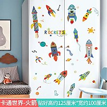 Cabinet Stickers Installed Wall Stickers Creative