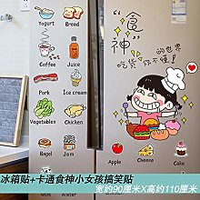 Cabinet Stickers self-Adhesive Cartoon Fruit and