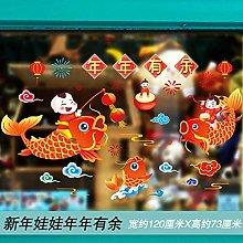 Cafe Glass Door Stickers Cartoon Doll Stickers