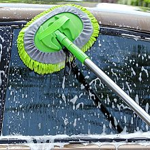 Car Wash Brush Telescopic Window Cleaner Car with