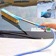 Car Wash Brush, Water Fed Wash Brush Telescopic,