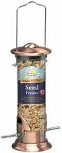 Cast Copper Plated Seed Feeder 20cm - 11570 -