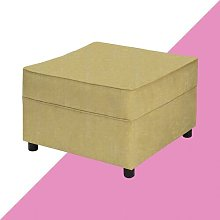 Ceja Footstool Hashtag Home Upholstery: Olive