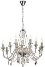 Chandelier Ceiling Pendant, 12 Light E14, Polished