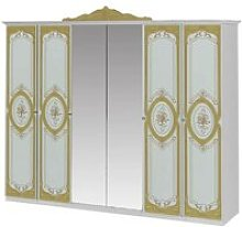 Chasteen 6-Door Wardrobe Astoria Grand Colour: