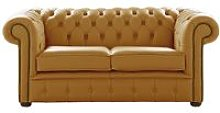 Chesterfield 2 Seater Shelly Parchment Leather