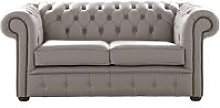 Chesterfield 2 Seater Shelly Rocking Leather Sofa