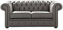 Chesterfield 2 Seater Shelly Silver Birch Leather