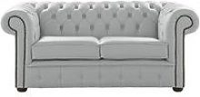 Chesterfield 2 Seater Shelly Silver Grey Leather