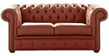 Chesterfield 2 Seater Shelly Spice Leather Sofa