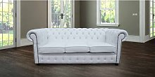 Chesterfield Crystal Diamond White Leather Sofa