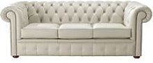Chesterfield Handmade Leather Shelly Beige 3