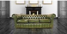 Chesterfield Holyrood 3 Seater Antique Green