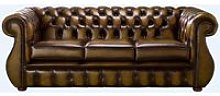 Chesterfield Kimberley Antique Gold Leather 3