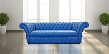 Chesterfield Lawrence 3 Seater Sofa Settee