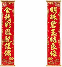 Chinese New Year Spring Festival Couplets, Chinese