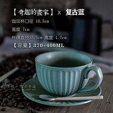 Chinese Retro Creative Stoneware Tea Coffee Cup