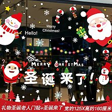 Christmas is Coming Glass Stickers Christmas Santa
