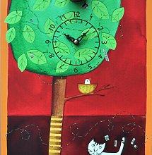 Clock SUL RAMO 134 PIRONDINI