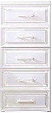 COLiJOL Niture Wardrobe Storage Cabinet for Closet