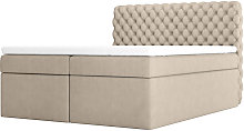 Costmary - Modern Bed with Linen Storage and Beige