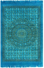 Cotton Turquoise Rug by Bloomsbury Market -
