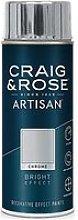 Craig & Rose Artisan Silver Metallic Effect Spray