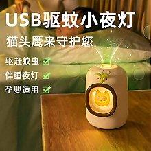 Creative owl Mosquito Repellent Liquid lamp USB