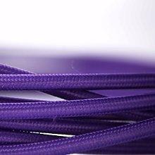 Cuemars - Purple Lighting Fabric Cable - Purple