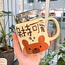 Cute Cartoon Character Animal Ceramic Cup Mirror