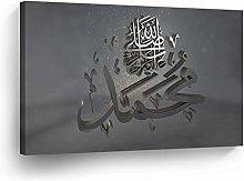 cwb2jcwb2jcwb2j Canvas Print Islamic Wall Art