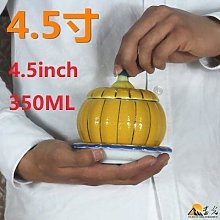 CXY Soup Cup Ceramic Commercial Japanese Dessert