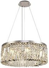Cylindrical 60cm Ceiling Pendant Chandelier, 8