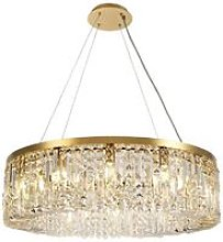 Cylindrical 80cm Ceiling Pendant Chandelier, 12