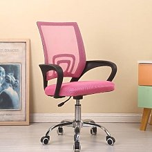 DACHENGJIN Quality Products 9050 Computer Chair