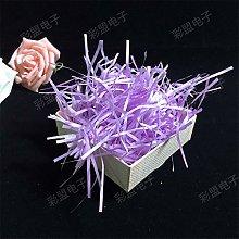 DALIU DIY Colorful Paper Raffia Gift Box Material