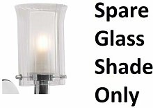 Dar Elba ELB192 Single Spare Replacement Glass