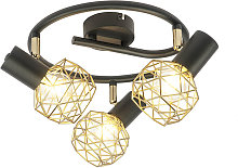 Design spot black with gold 3-light adjustable -