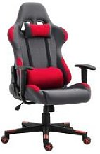 Desk Chair Adjustable and Swivel Home Office Chair