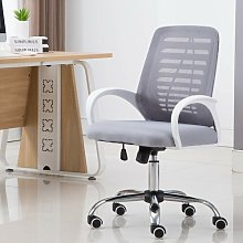 Desk Chair Symple Stuff Colour (Upholstery): Grey