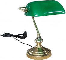 Desk lamp W26xDP26xH40 cm sized