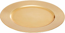 Dia Gold Charger Plate with Ribbed Rim/ Plate Set/