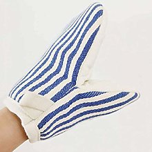 DIAK Stripes Oven Gloves With Duck Bill Design