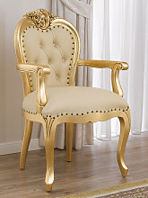 Dining chair with armrests Amalia French Baroque