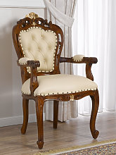 Dining chair with armrests Veronique English
